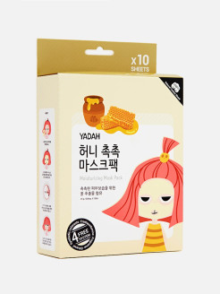 Cosmetic fabric mask, 10 pieces. Yadah