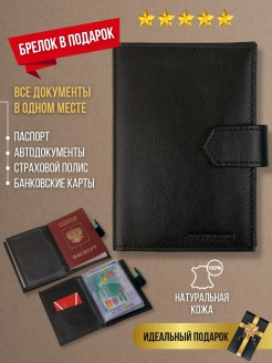 Cover Leather Collection