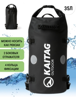 Hermetic bag, 35 l Kaitag Outdoor