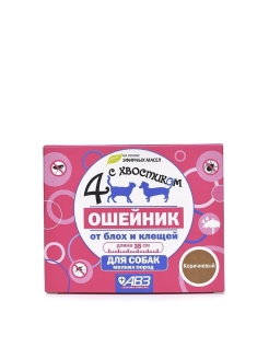 Flea and tick remedy, collar АВЗ