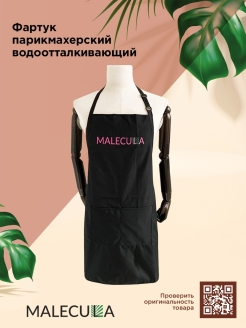 Apron is hairdresser's MALECULA