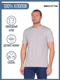 T-shirt 100%COTTON