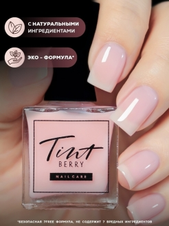 Nail for strengthening and growth of nails TintBerry