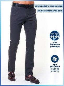Trousers Westrenger