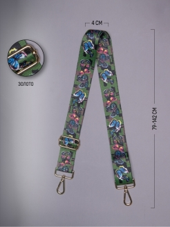 Bag belt Alessandra del Biondo