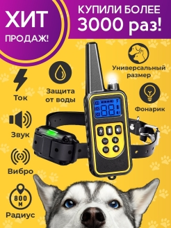 Collar, electronic, for dogs PETCOMER