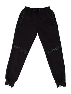 Trousers R.M kids