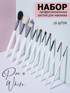 Cosmetic brush, set, goat bmakeup
