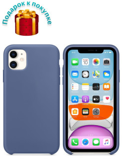 Case for phone, Apple iPhone 11 T&I SHOP
