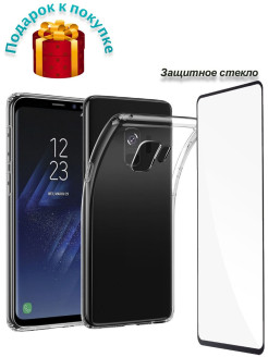 Case for phone, Samsung Galaxy S9 T&I SHOP
