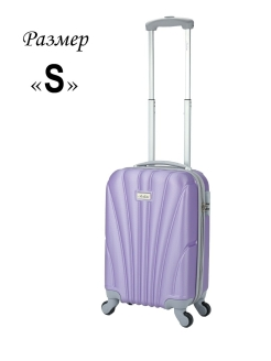 Suitcase BELLETTI