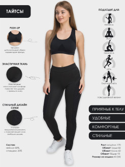 Athletic pants KABLE
