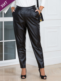 Trousers LAVIRA