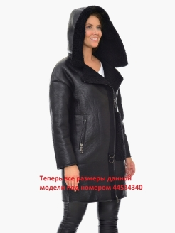 Sheepskin coat B-UNIQUE