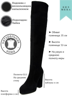 Over-the-knee boots Shelly