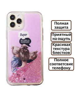 Case for phone, Apple iPhone 11 Pro T&I SHOP