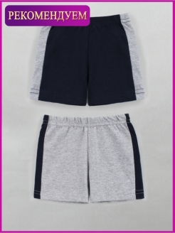 Shorts Babycollection