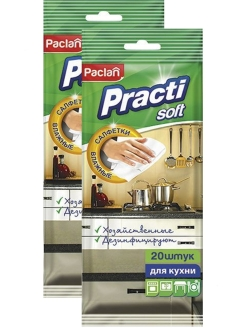 Cleaning fluid Paclan