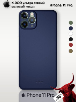 Case for phone k-doo pro