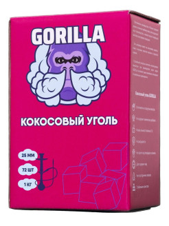 Coal for a hookah -GORILLA-