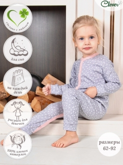Bodysuit for baby Clever-