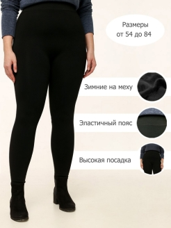 Leggings Unigma