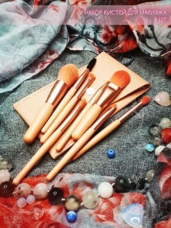 Cosmetic brush, for dry textures, set, synthetic PA.STORE