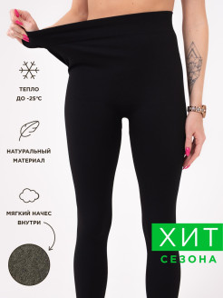 Leggings Xela Fashion
