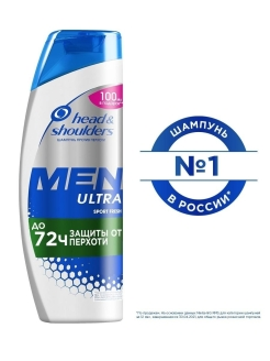 Шампунь против перхоти, Sports Fresh, 600 мл HEAD & SHOULDERS