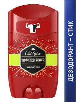 Твёрдый дезодорант, Danger Zone, 50 мл OLD SPICE