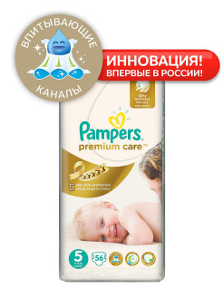 Подгузники Pampers Premium Care, 11-18 кг, 56 шт. Pampers