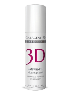 ГЕЛЬ ПРОФ Anti Wrinkle 130 мл Medical Collagene 3D