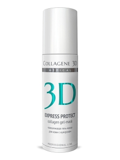 ГЕЛЬ ПРОФ Express Protect 130 мл Medical Collagene 3D