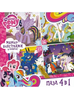 Пазл.4в1.9-16-25-36эл My Little Pony