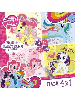 Пазл.4в1 My Little Pony