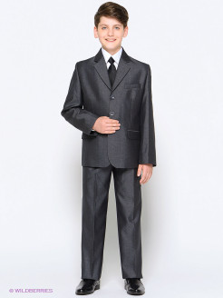 Suit Valenti KIDS