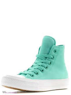 Chuck Taylor All Star II Converse