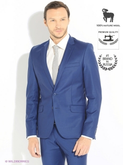 Suit, breathable material BAZIONI