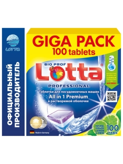 "Таблетки для ПММ ""LOTTA"" All in1 GIGA PACK раствор.оболочка 100 шт. LOTTA"
