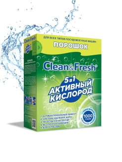 "Порошок для ПММ ""Clean&Fresh"" ""5 in 1"" 1000 грамм Clean&Fresh"