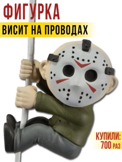 "Фигурка ""Scalers Mini Figures 2"" Wave 1 - Jason Neca"