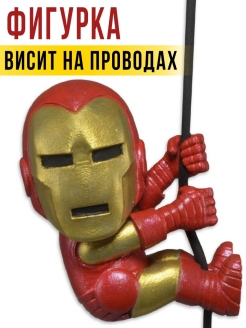 "Фигурка ""Scalers Mini Figures 2"" Wave 2 - Iron Man Neca"