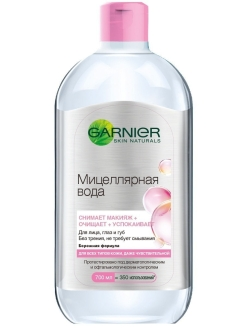 Micellar water, 700 ml Garnier