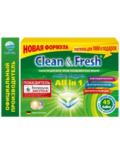 "Таблетки для ПММ ""Clean&Fresh"" All in1 28 шт.+1 таб.очистителя Clean&Fresh"