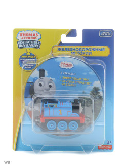 Паровозик Томас THOMAS & FRIENDS