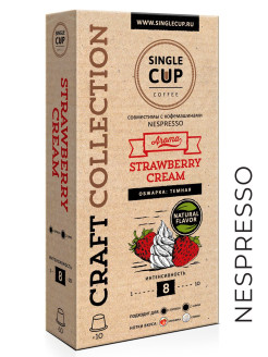 Кофе Strawberry cream Single Cup Coffee