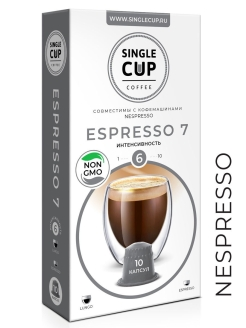 Кофе Espresso Single Cup Coffee