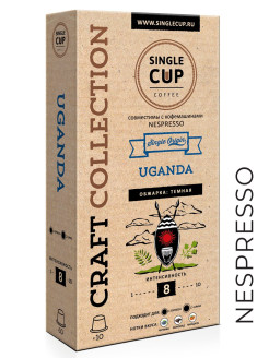 Кофе Uganda Single Cup Coffee