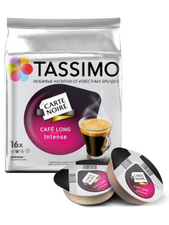 Кофе в капсулах Tassimo Carte Noire Cafe Long Intense, 16 порций Tassimo