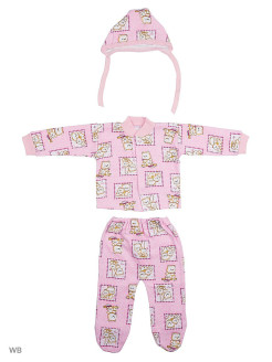 Костюм Babycollection